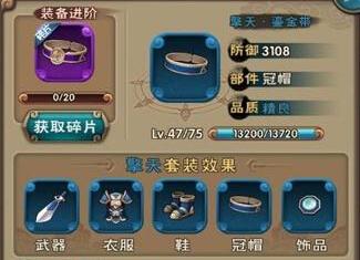 新仙剑奇侠传伙伴装备怎么搭配 装备搭配技巧