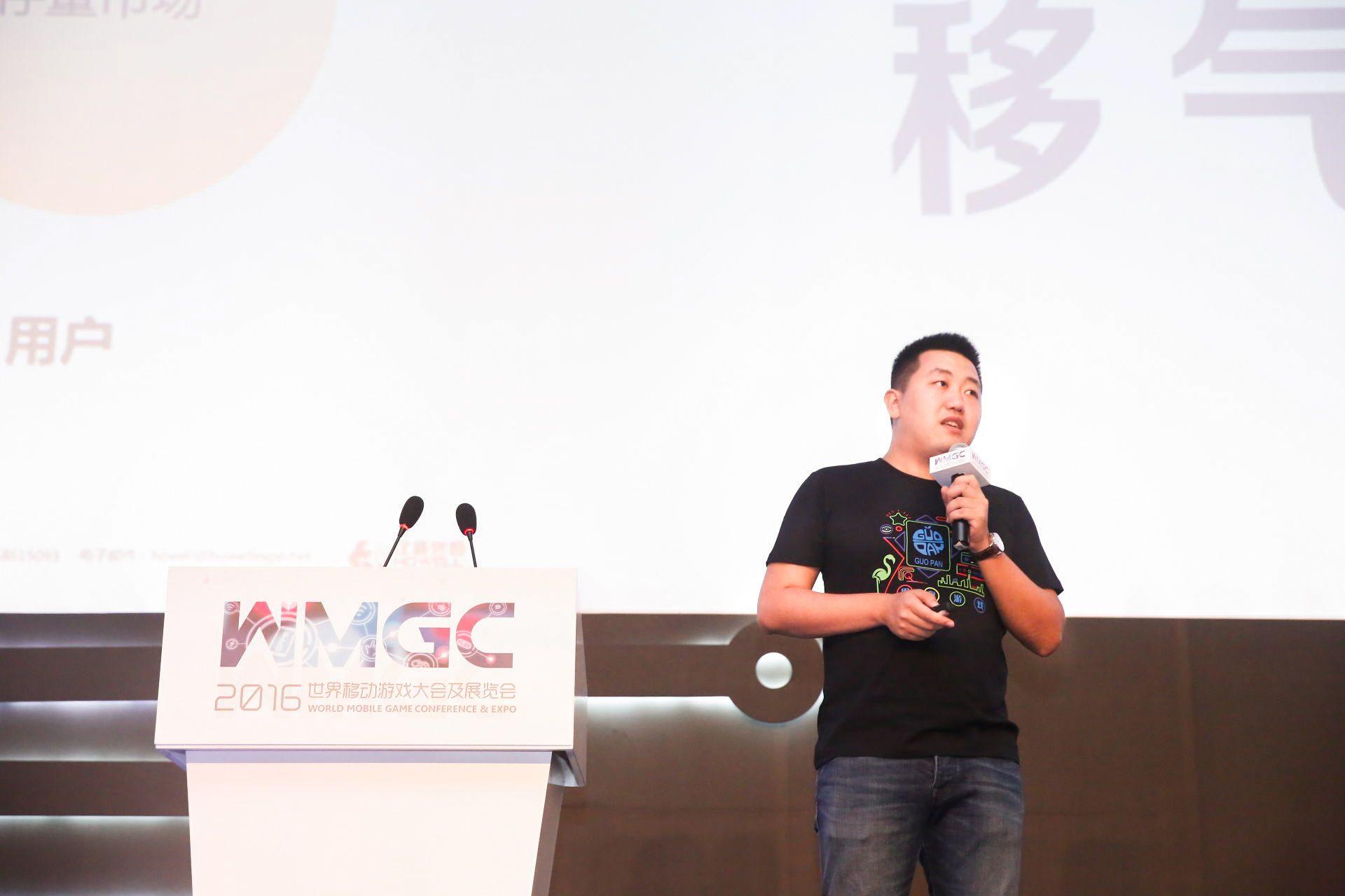 果盘游戏CEO马朔:当我们认真谈论玩家的日常,我们才真正谈论游戏