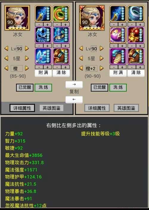 6-(3).jpg