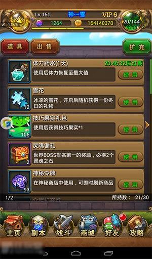 4-(6).jpg