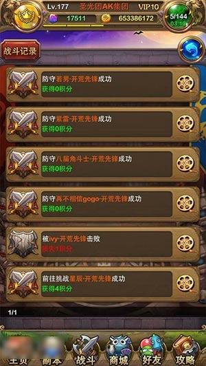 11-(3).jpg