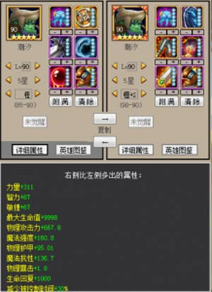 9-(4).jpg