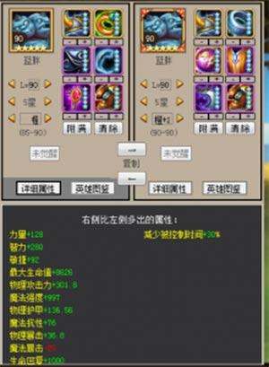 9-(3).jpg