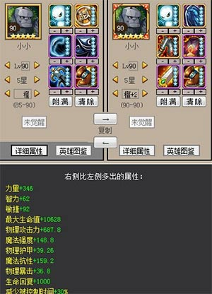 8-(6).jpg