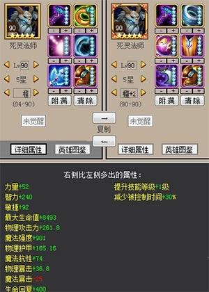 8-(5).jpg