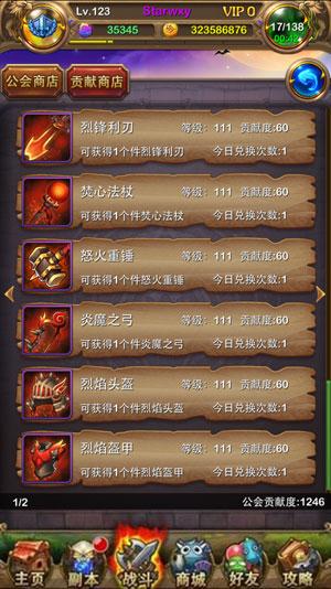 15-(4).jpg
