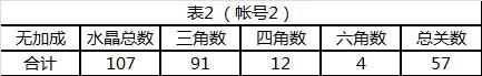 12-(2).jpg