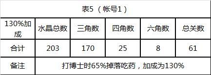 12-(5).jpg