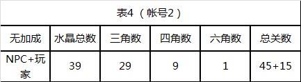 12-(4).jpg