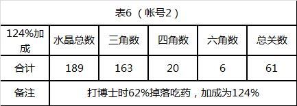 12-(6).jpg