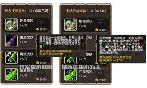 5-(3).jpg