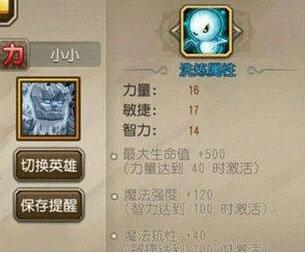 11-(2).jpg