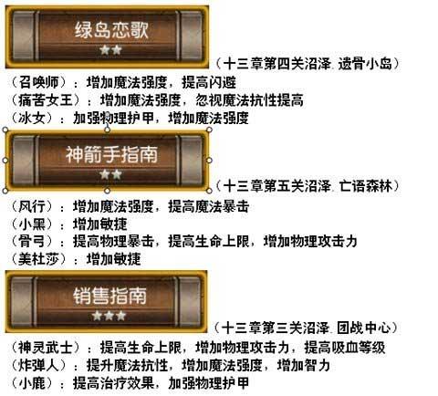 6-(4).jpg