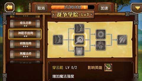 8-(1).jpg