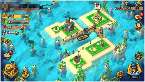 图4:海岛掠夺.jpg